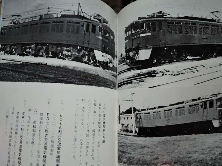 DSCN5211.jpg