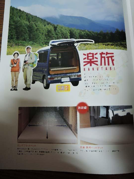 DSCN5922.jpg