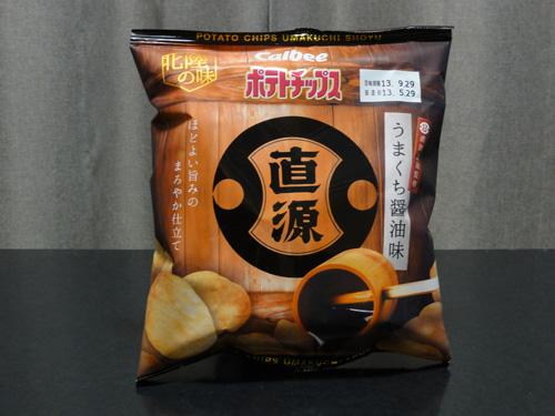直源醤油-4