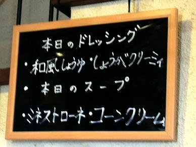 20140116_02.jpg