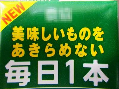 IMGP4579.jpg