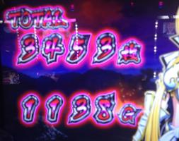 image_20130904235841366.jpg