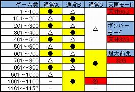 s-WS000065.jpg