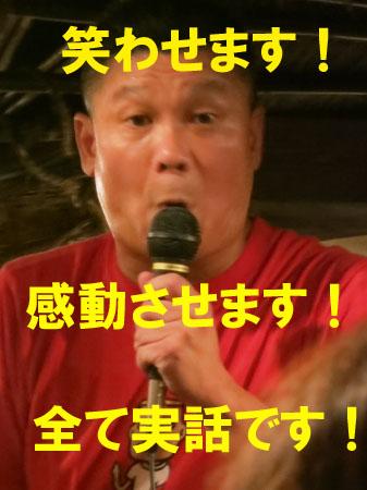 7週目福岡1