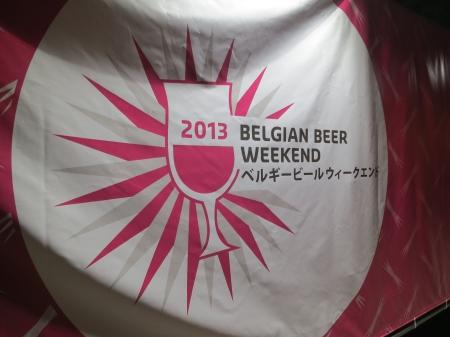 belgian-beer1_2013080617303200f.jpg