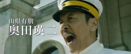 yamagata1.jpg