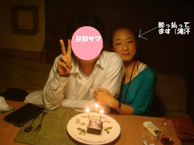 20130622-ル・クロ 059ー編集