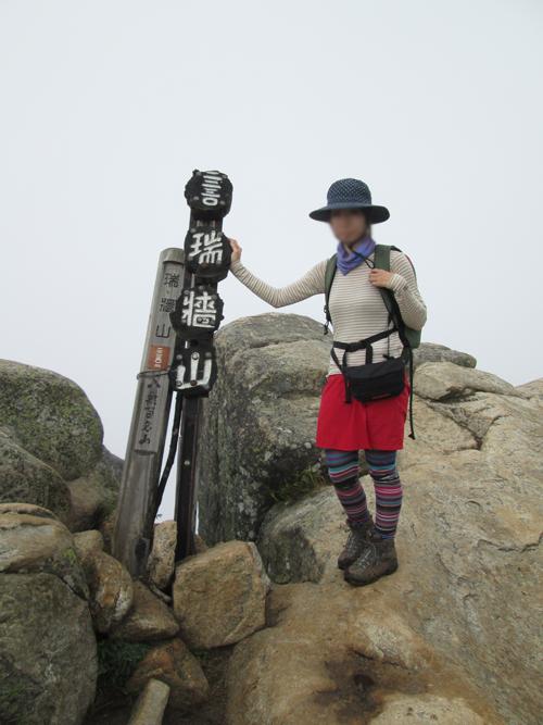 瑞牆山|(標高2230m)|山梨県|瑞牆山山頂