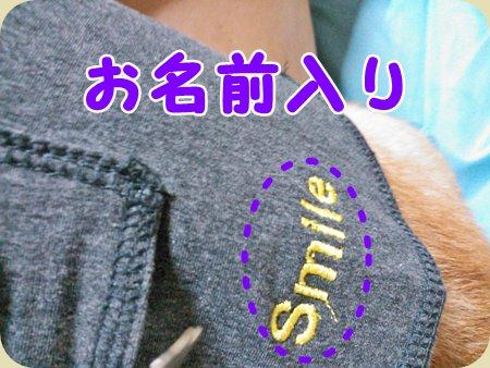 サンダーシャツ