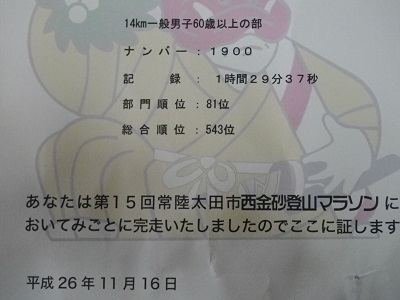 IMGP9257.jpg