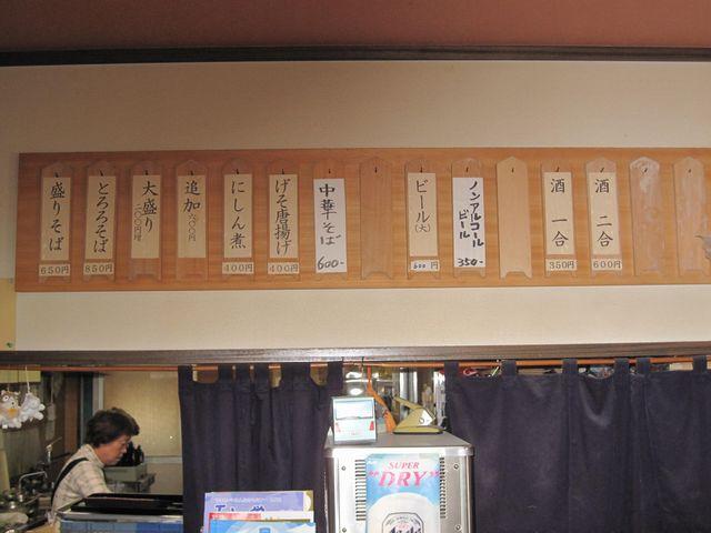 yamanobe2.jpg