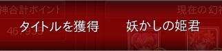snapshot_20141222_224811.jpg