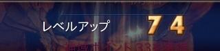 snapshot_20141223_143926.jpg