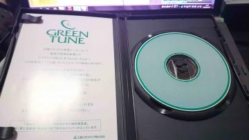 mst-cd_1st_R.jpg