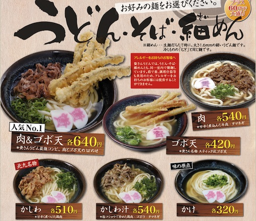 資menu_01