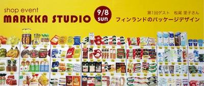 studio01_bnr.jpg