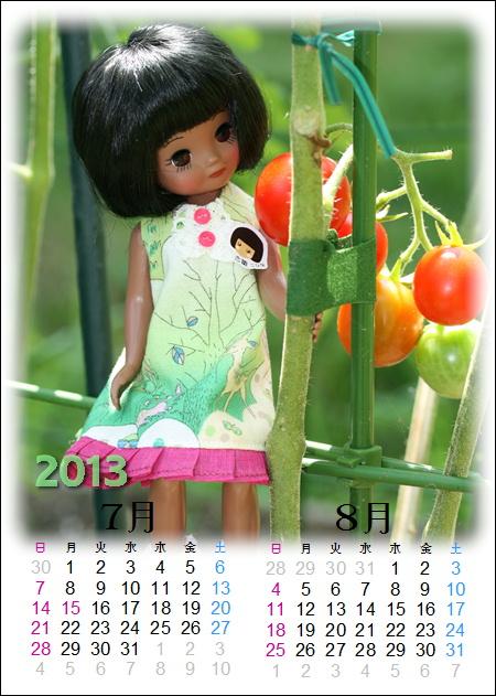 201307-08恋雛とミニトマト