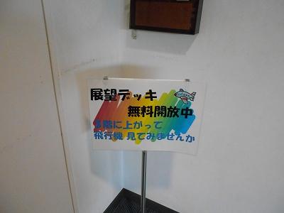 DSCN0550.jpg
