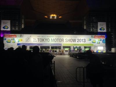 TOKYO MOTOR SHOW 2013①