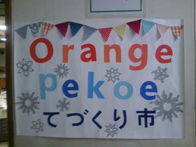 はっぴぃ祭