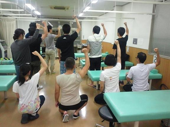 静岡最後の勉強会