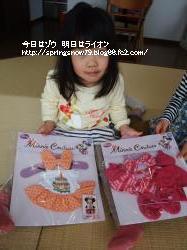 誕生日ハナ4歳・1
