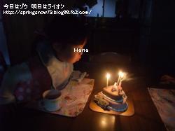 誕生日ハナ4歳・3