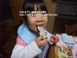 誕生日ハナ4歳・4