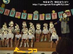 誕生日ハナ4歳・5