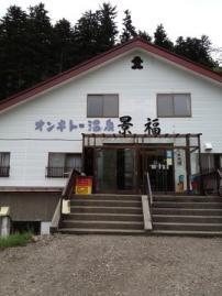 keifuku201306.jpg
