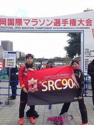 福岡国際2014-7