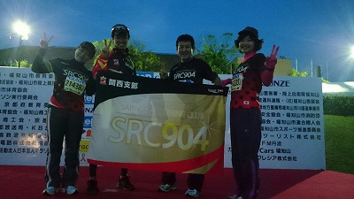 20141123福知山1