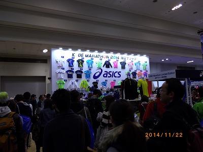 2014神戸5