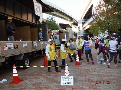 2014神戸6