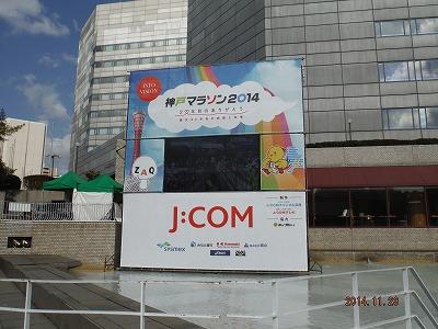 2014神戸8