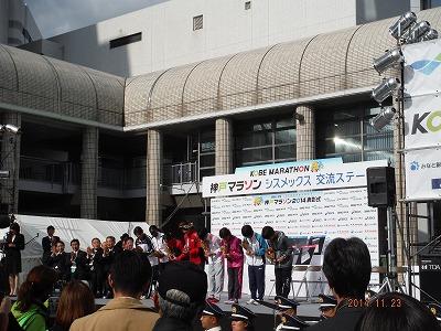 2014神戸9