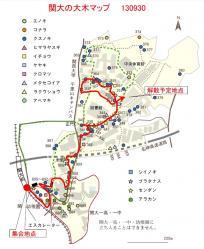 130930kandai-map.jpg