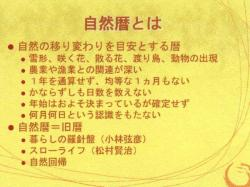 nakama-3.jpg