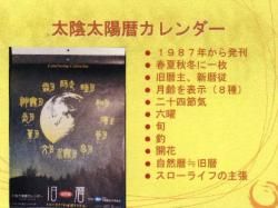 nakama-5.jpg
