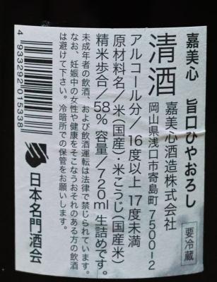 SDIM0507.jpg