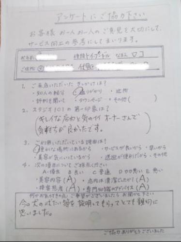 IMG_0191[2]_convert_20131027175616