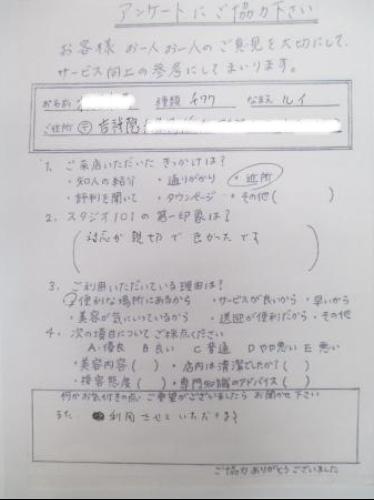 IMG_0189[1]_convert_20131027175439