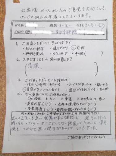 IMG_0188[2]_convert_20131027175357