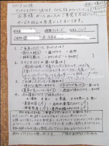IMG_0187[1]_convert_20131027175259