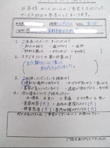 IMG_0193[2]_convert_20131027175826