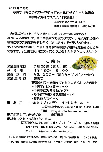 IMG_20130707_0001.jpg