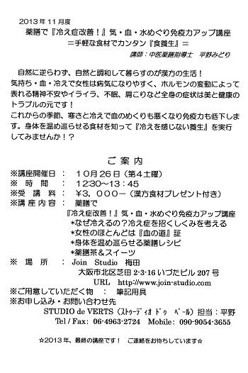 IMG_20131109_0001.jpg