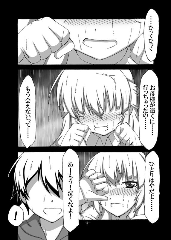 05P のコピー