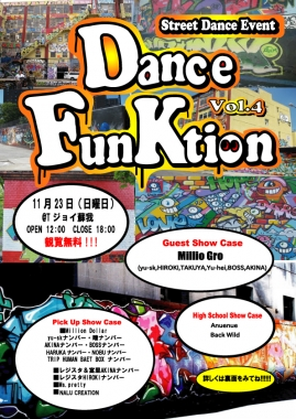 Dance-Funktion-Vol04表nyuko