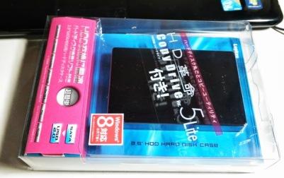 HHDケース 740円